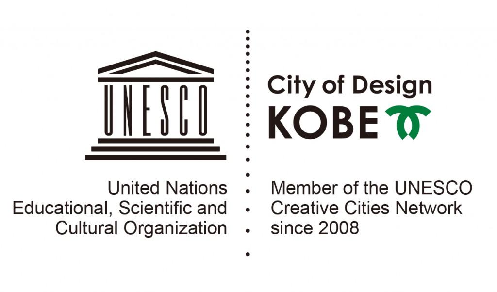 【KOBE】UNESCO-Logo