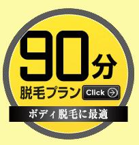 スクリーンショット 2017-05-19 18.22.36
