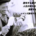 _ASH8216_Fotor