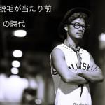 _ASH9363_Fotor