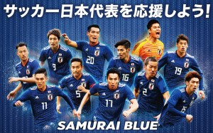 soccer_main_180306